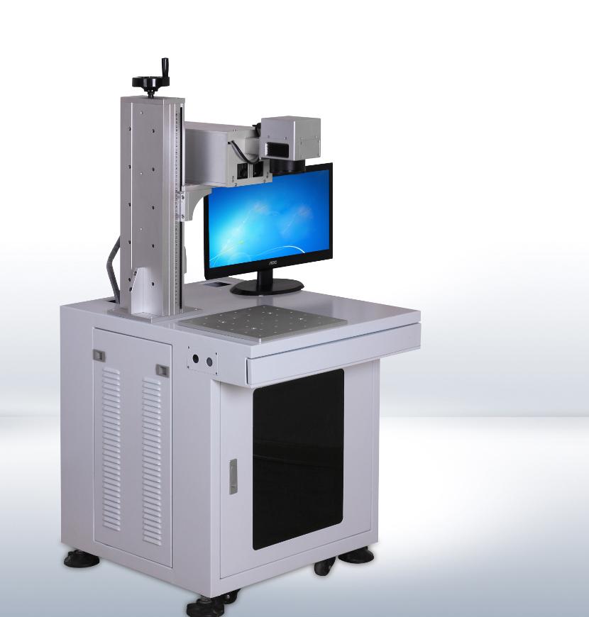 ZT—绿光激光打标机